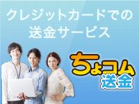 三井 住友 銀行 金融 機関 コード 支店 コード