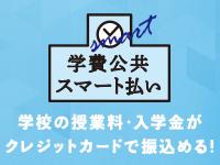 三井住友銀行 金融機関コード